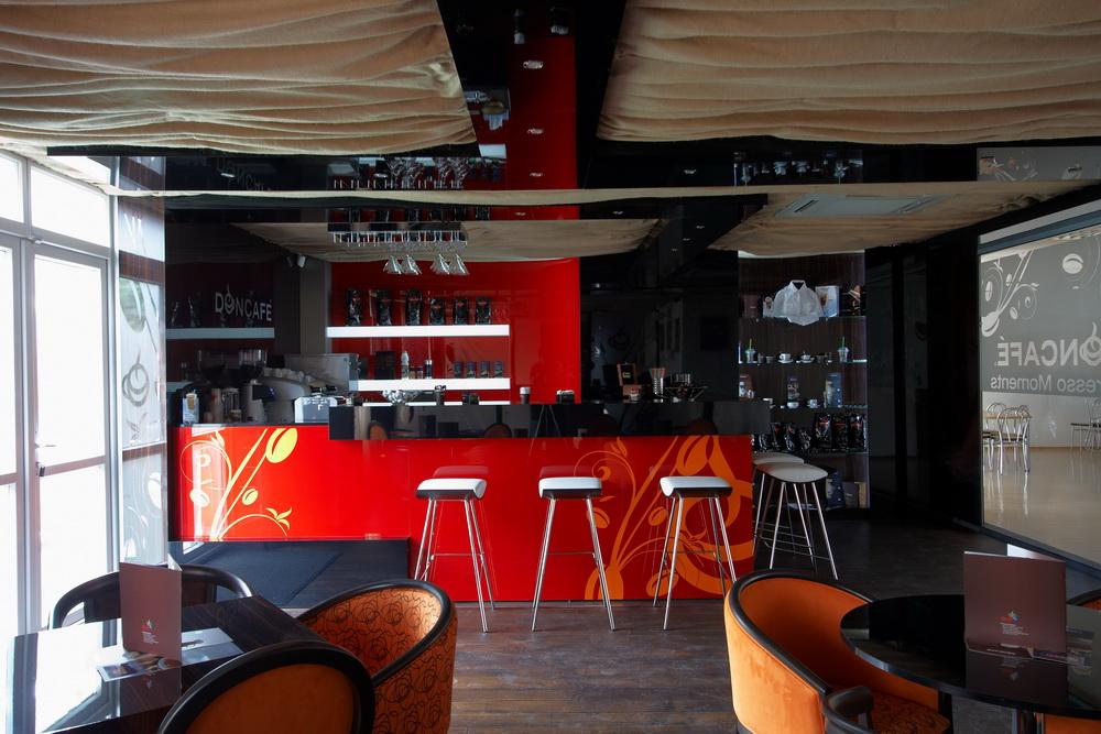 Cafenea Doncafé